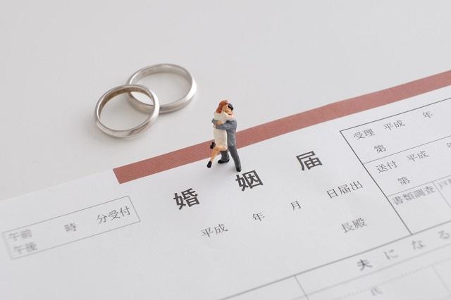 婚姻届の書き方や必要書類など婚姻届を提出する際に必要なこと