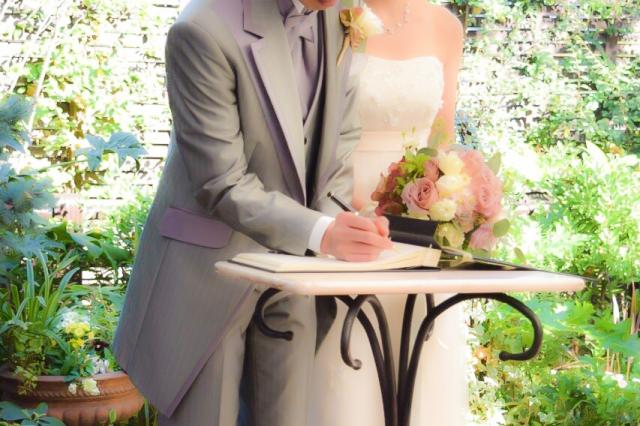 シビルウエデェィングとは?法的な婚姻成立がメインの格式高い人前式